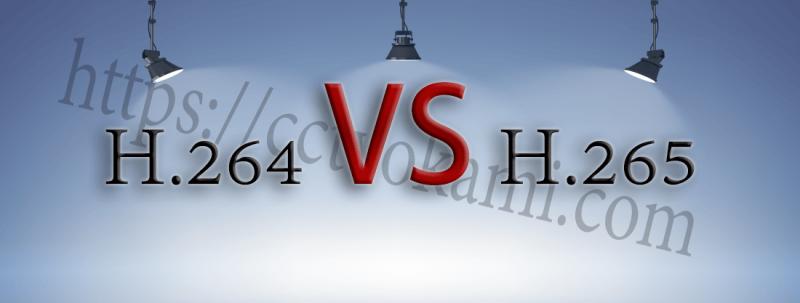 h.264-h.265 ต่างกันอย่างไร